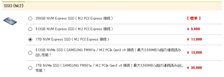 自動生成された代替テキスト:  SSD(M2) 0 0 0 0 256G日NVMExpressSSD(MIPOIExpress俿) 512G日NVMExpressSSD(MIPOIExpress俿) IT日NVMExpressSSD(MIPOIExpress俿) 出し性能 512G日NVMeSSD(SAMSLlNGPMg8信/MIPOIeGen8x4俿)最穴3.5圓M日た超の俿み [準] 5.800 ⅱ.800 ー3.800 IT日NVMeSSD(SAMSUNGPMg8信/MlPOIeGen8x4俿)最穴3.5圓M日た超の俿み出し 35.800